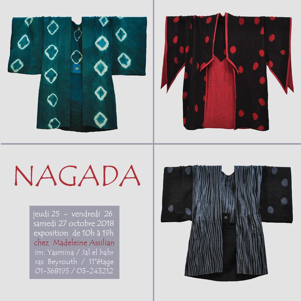 !cid_A3BC79ED-6E09-4146-AD66-E5FDF2A1C9A3@NAGADA-EG.jpg