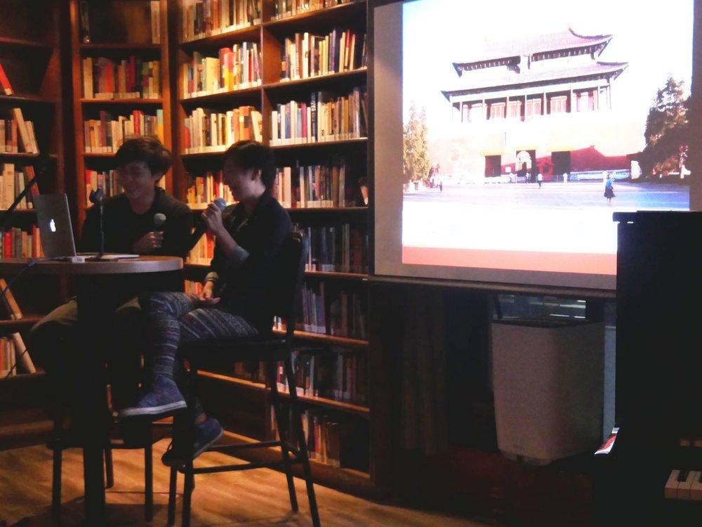 red-gate-residency-artist-talks-03.jpg