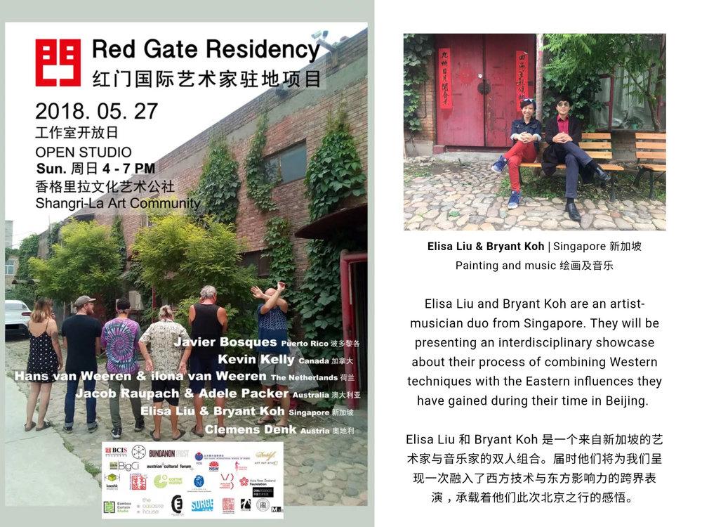 red-gate-residency-open-studios.jpg