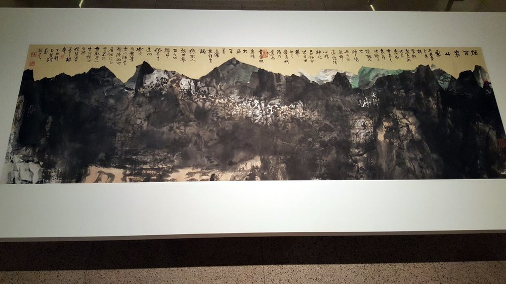 Chinese Ink Landscape by Chen Fang Gui  National Art Museum, Beijing