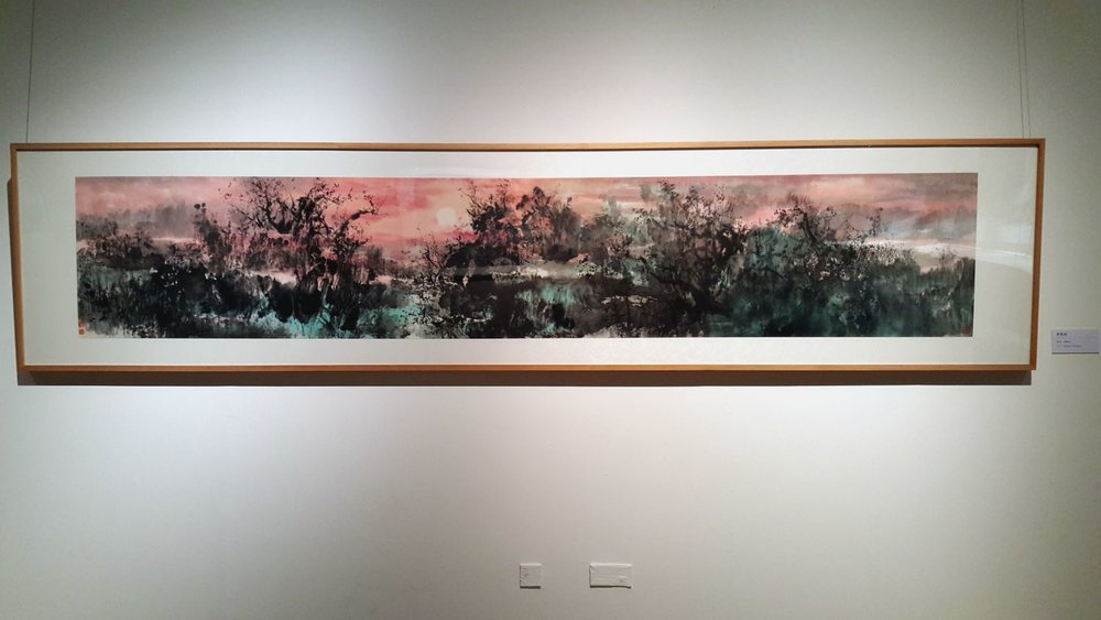 Chinese Ink Landscape by Song Yu Gui  National Art Museum, Beijing