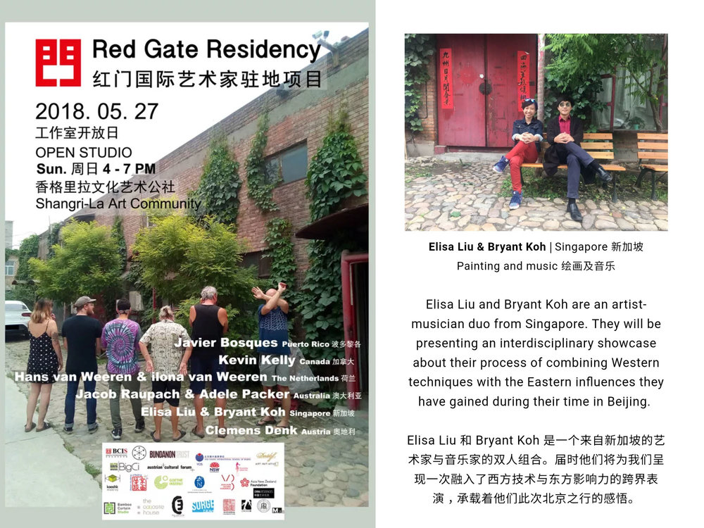 red-gate-residency-open-studios.jpg