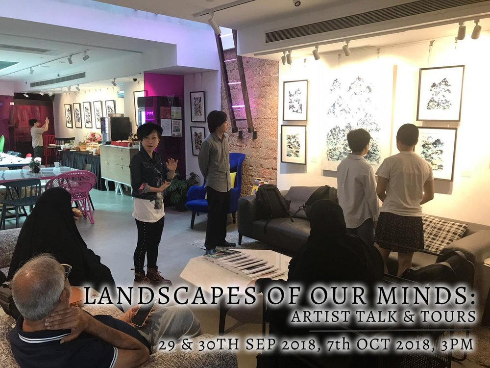 Landscapes of Our Minds Artist Talk and Tours.jpg