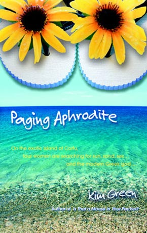 Green,-PAGING-APHRODITE,-2004.jpg