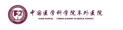 Yunnan Fu Wai Hospital