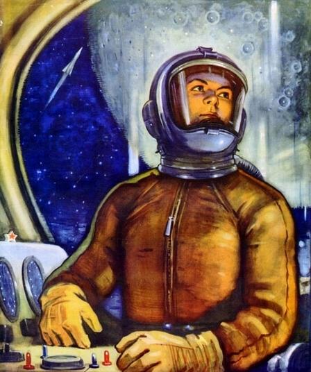retrospaceart006.jpg