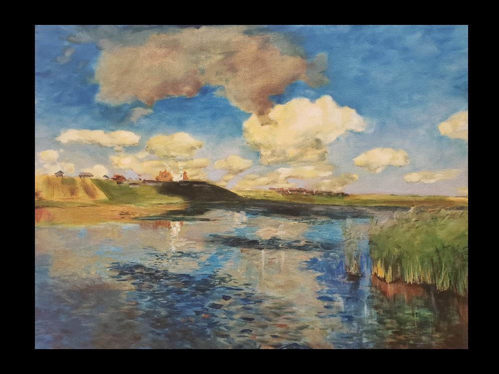 En Plein Air Master Copy - Intermediate Painting