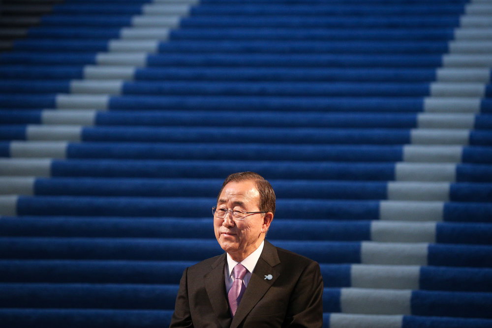 Ban Ki-moon, eighth Secretary-General of the United Nations
