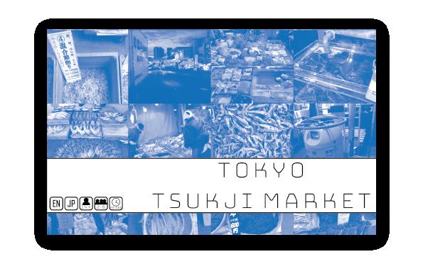 Tsukiji-02-02.png