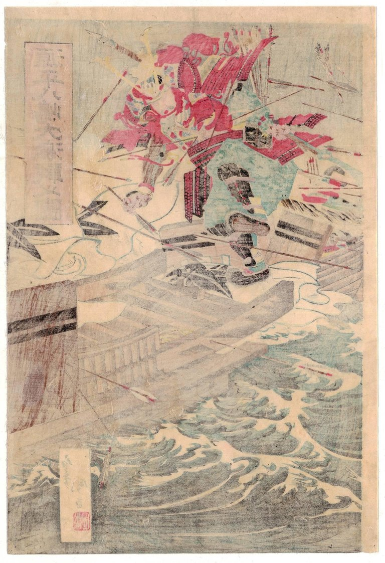 Utagawa school woodcut