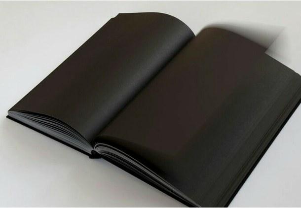 An unreadable book
