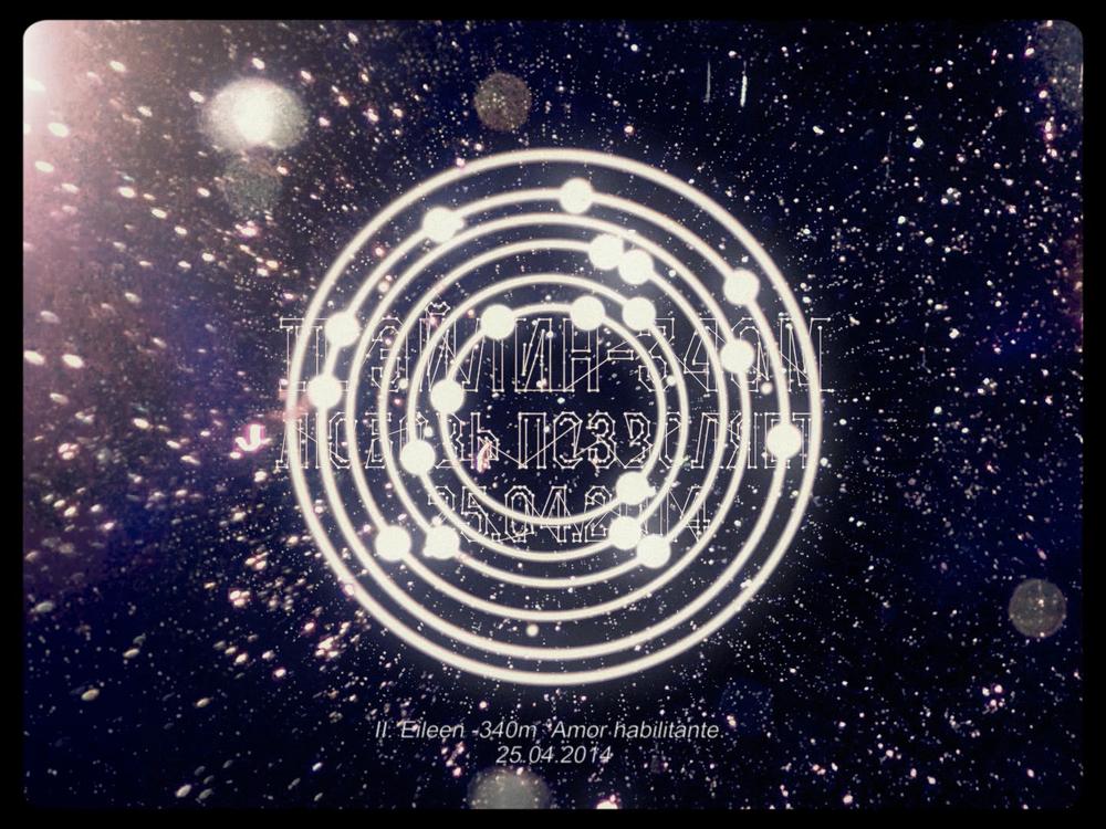 Celeste - Nocturnes_08.png