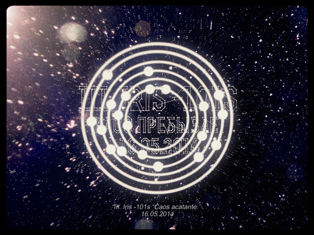 Celeste - Nocturnes_15.png