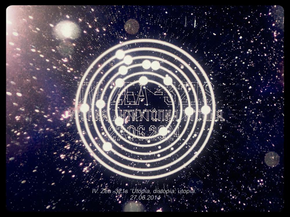 Celeste - Nocturnes_29.png
