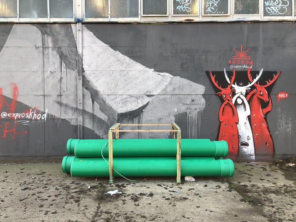 RAW-Gelände Berlin