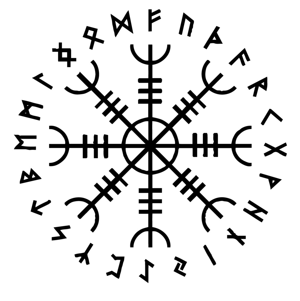 Aegishjalmur-Helm-of-Awe-Norse-Symbol-Meaning.ai_.png