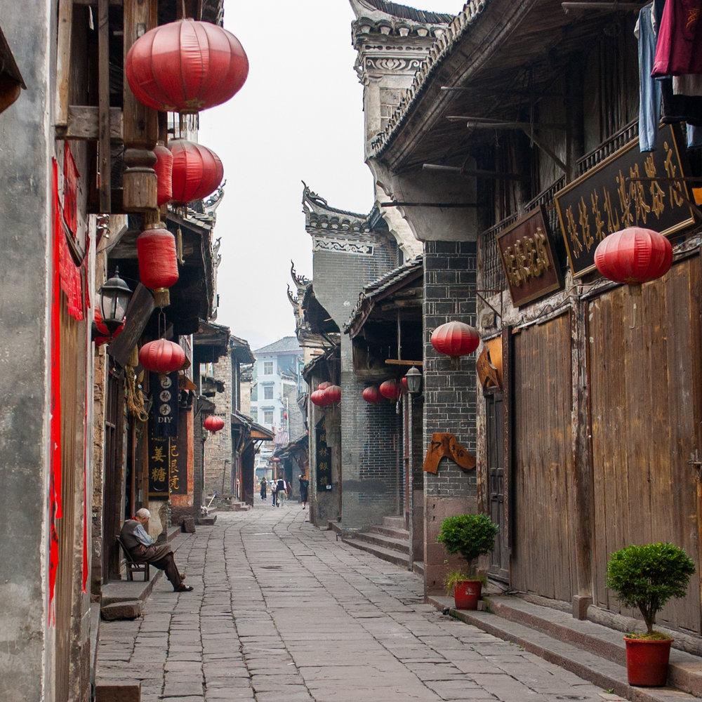 China-0048.jpg