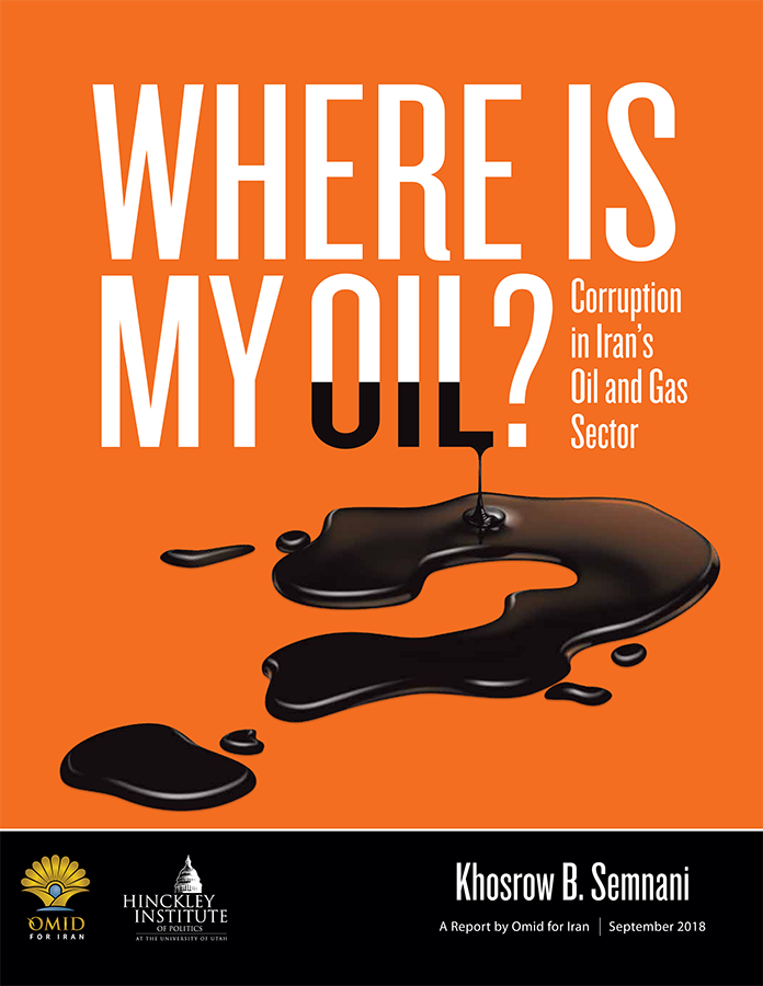 Where Is My Oil? Corruption in Iran's Oil and Gas Sector