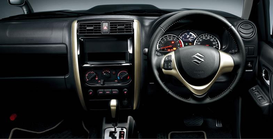 Comfortable dashboard design