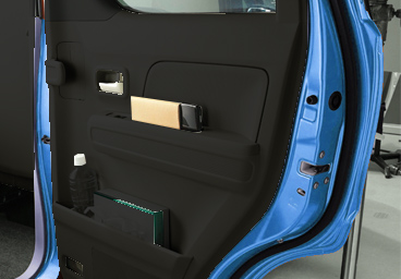 Rear Door Pocket