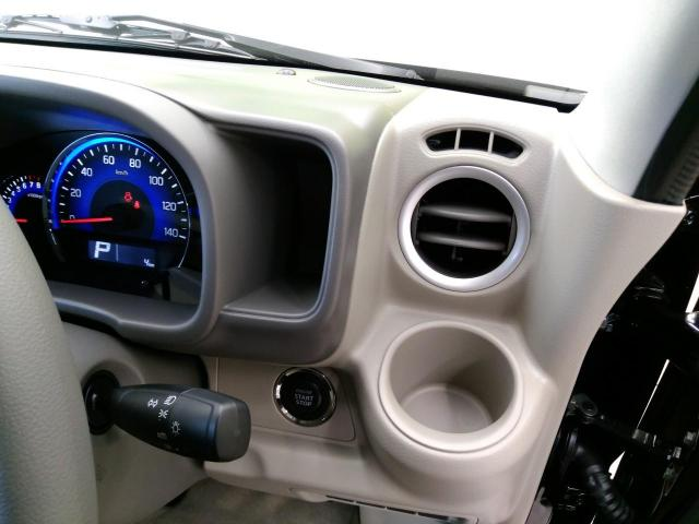 Dashboard cup holder