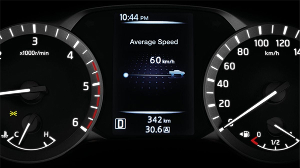 From fuel economy to song tracks to turn-by-turn navigation, the Drive-Assist Display serves up info right in front of you