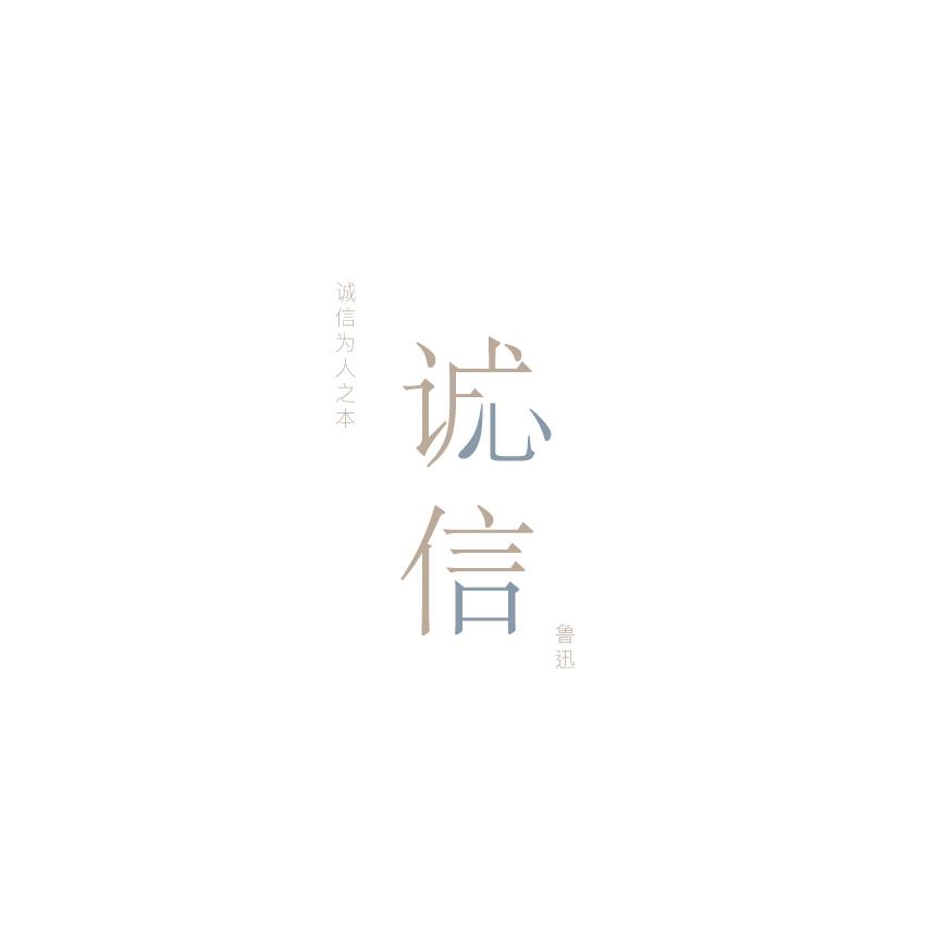 Chenxin.jpg