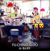 FU-CHING-GIDO (2015)