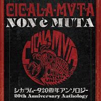 Cicala Mvta (2015)