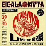 Live at Taku Taku (2014)