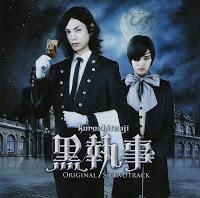 Kuroshitsuji OST (2014)