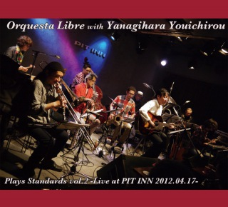Plays Standards Vol.2 Live at PIT INN (2012)
