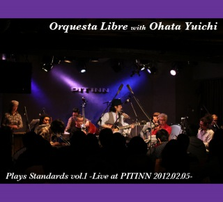 Orquesta Libre (2012)
