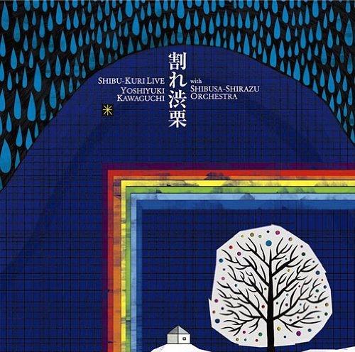 Shibusashirazu Orchestra (2010)