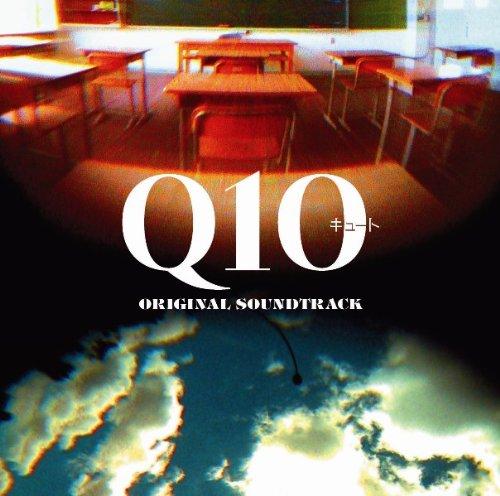 Q10 OST (2010)