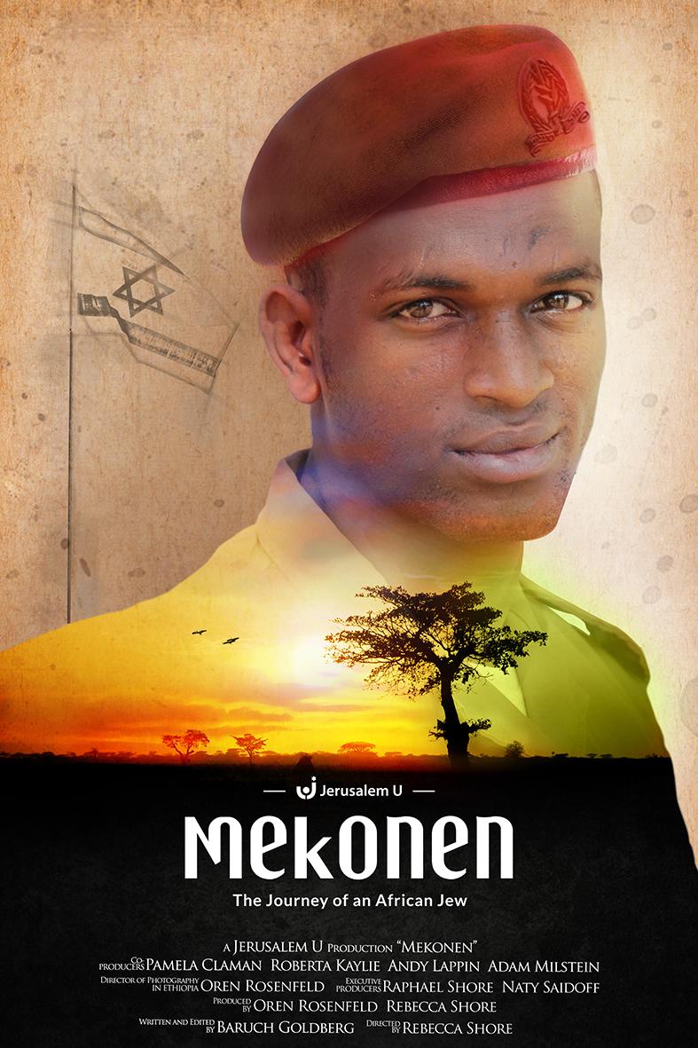 26.Mekonen_Poster.jpg