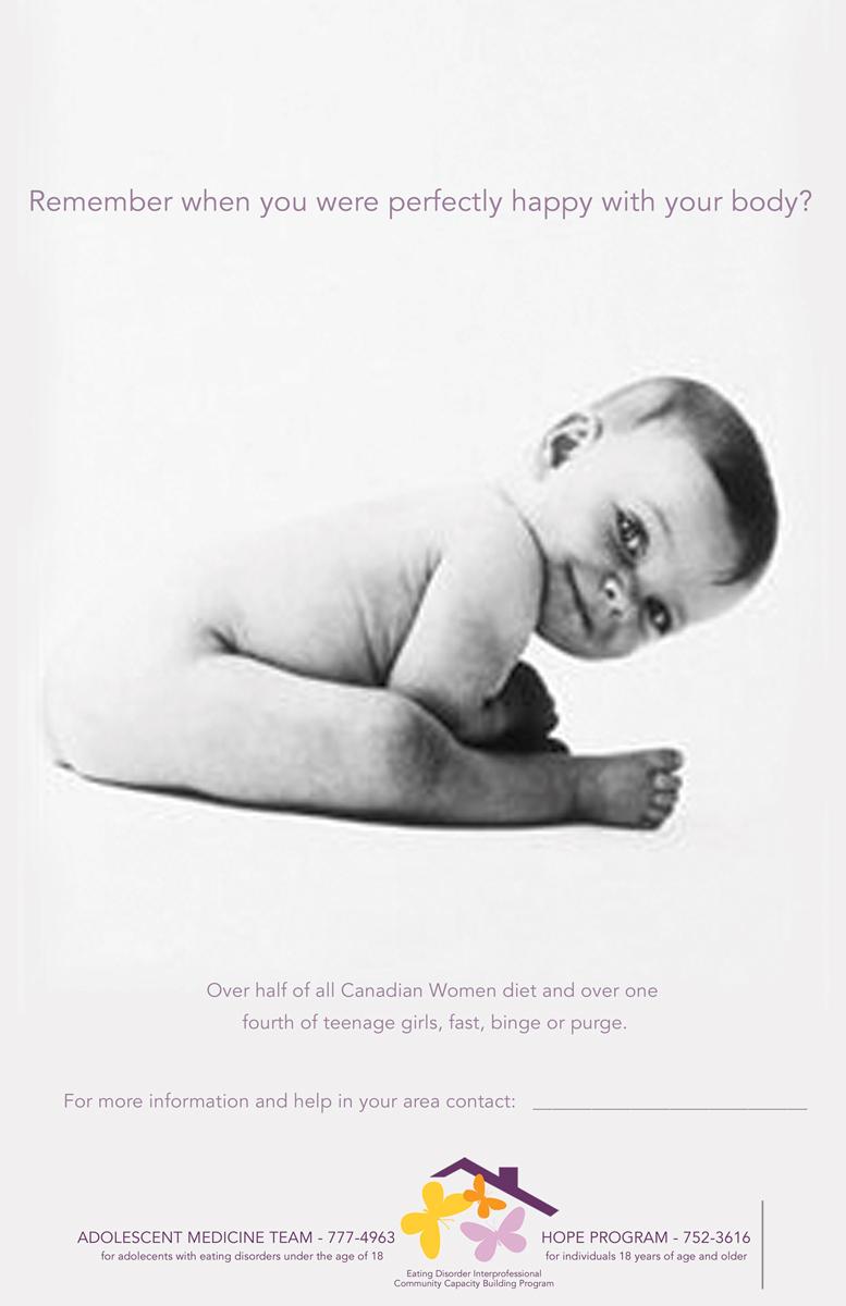 Baby-poster-aug-20-rev2.jpg