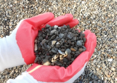 """Small River Stone - 3/8"""""""