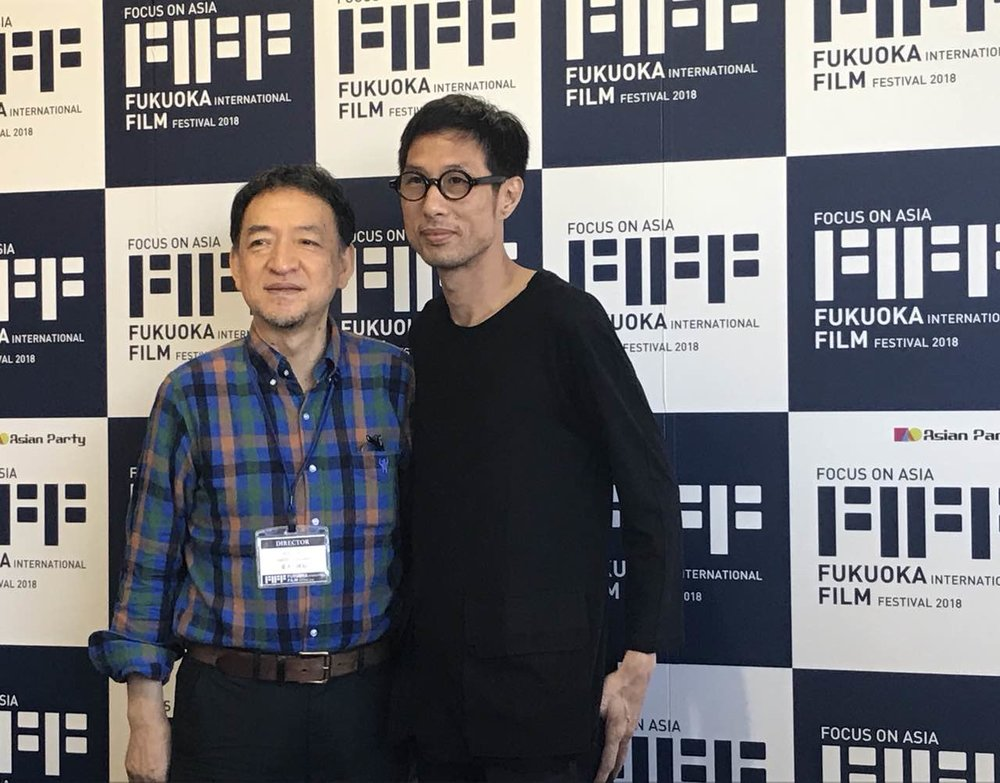 福岡影展主席梁木靖弘(HARIKI Yasuhiro)與導演黃榮昇