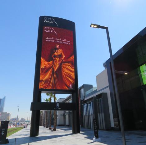 Backlite Media City-Walk-Dubai-470.png