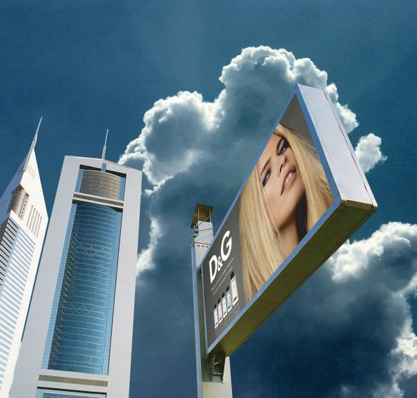 Backlite Emirates Towers.png