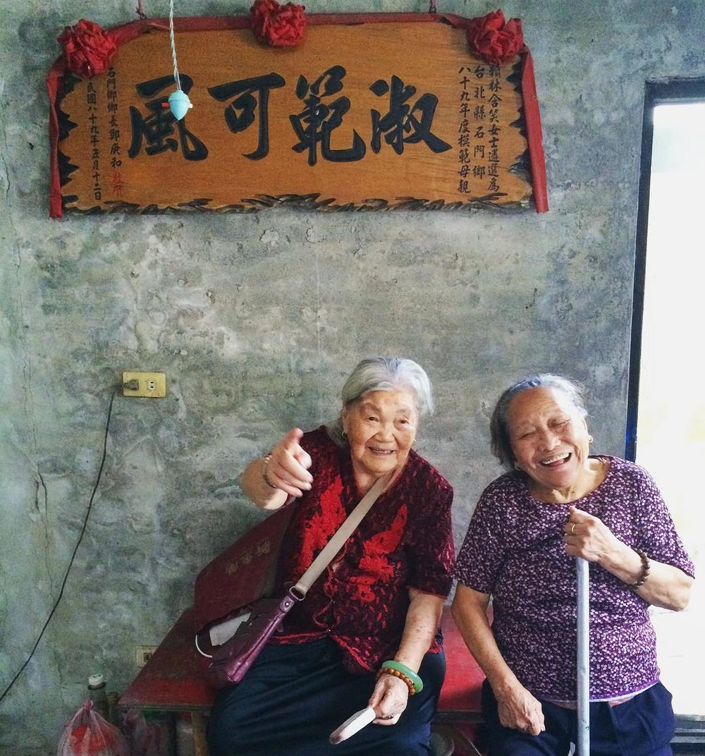 My amazing waipo (on the left) was the spark that made me begin writing THE ASTONISHING COLOR OF AFTER. (Some of you have heard me tell the story of how my grandmother was sold to another family as a baby—this woman next to her was the daughter that family sold in order to have the money to purchase my grandmother.) Waipo is very old, and very frail, but I really hope that I'll be able to visit her and give her a copy of the book. She won't be able to read it—she's illiterate, even with Chinese characters, and has never learned English—but she'll be thrilled to see my photograph on the back flap. I can already hear her voice brimming with pride when she remarks that I'm a writer, just like my mother.