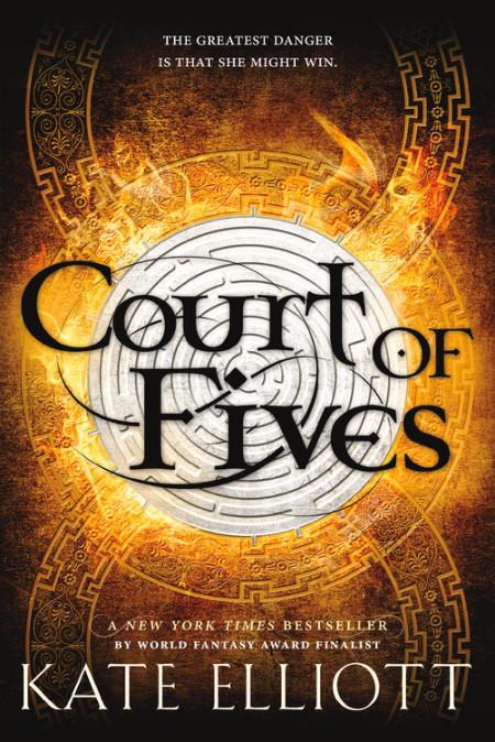 Court of Fives.jpg