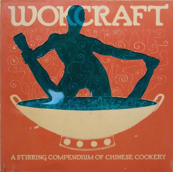 """WokRaft. 7""""x7""""x1"""". 2005"""