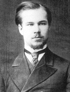 Sergei Tanayev