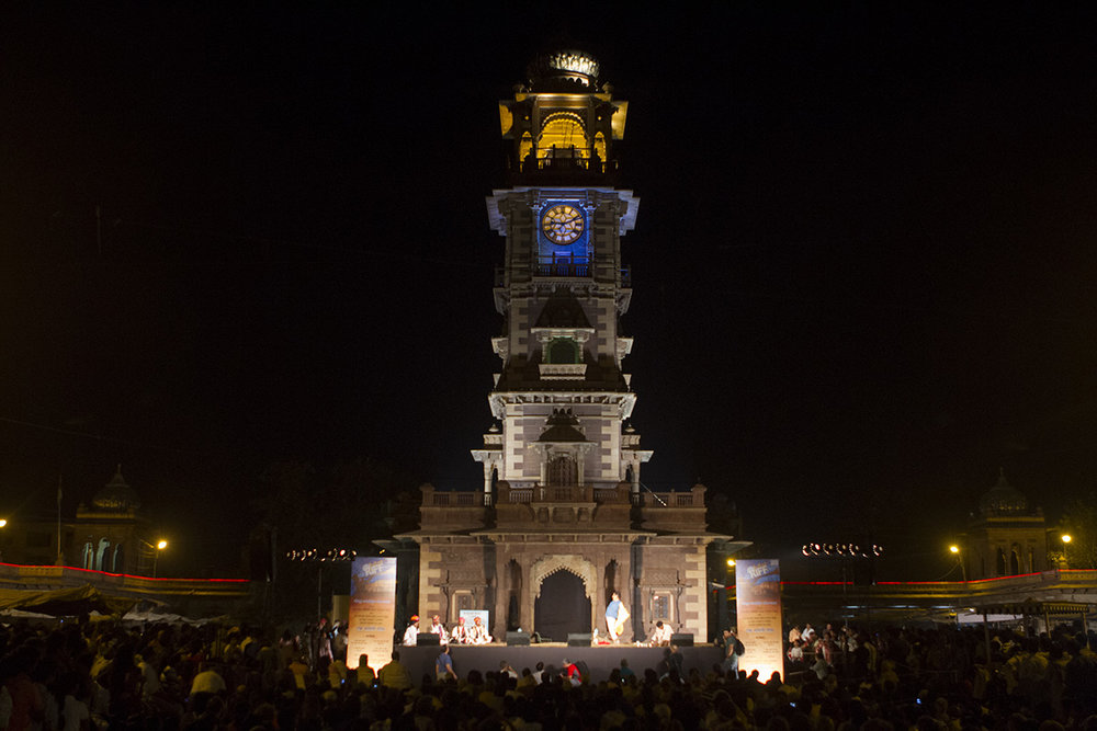 City Concert at the Clock Tower.jpg