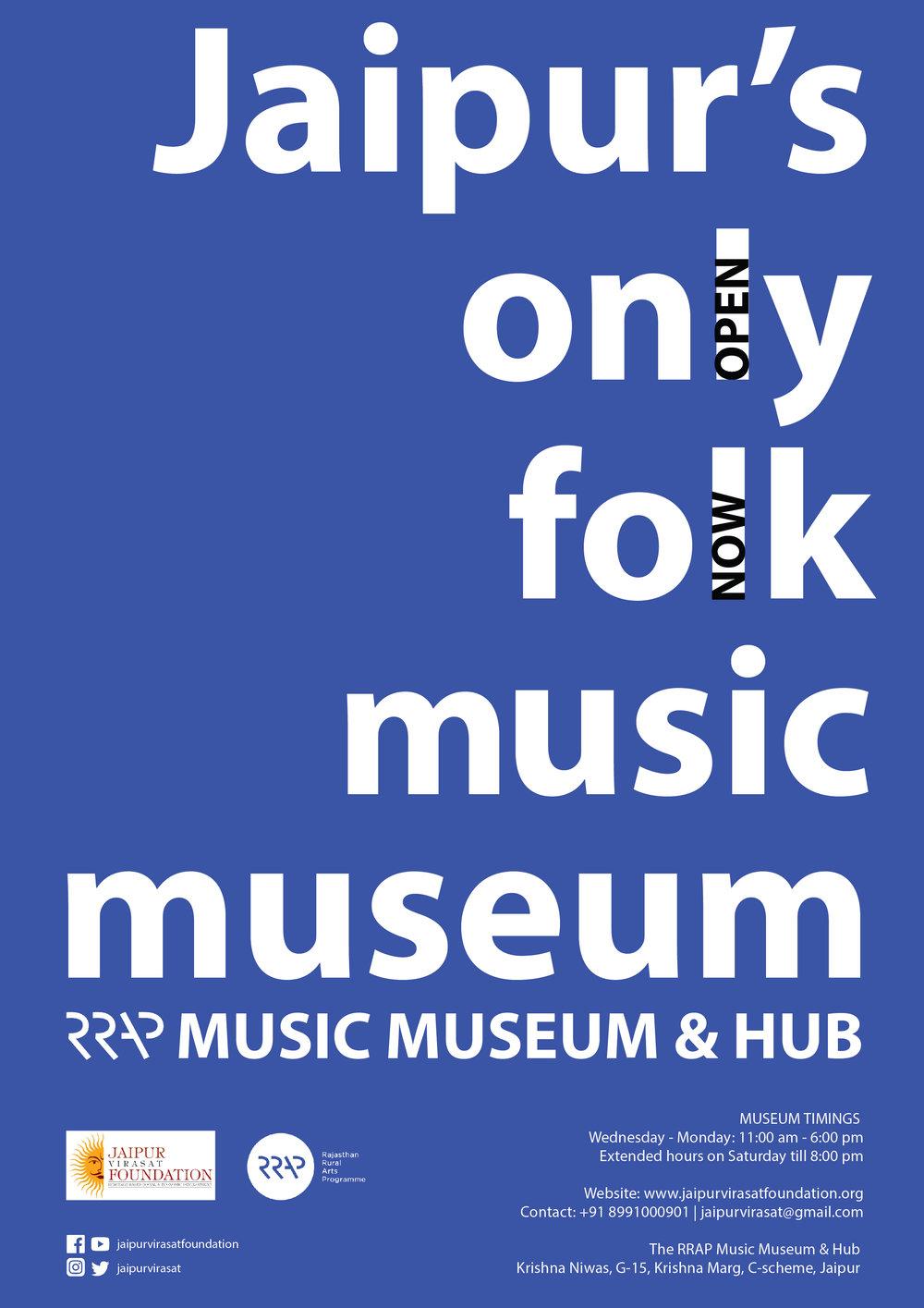 RRAP Music Museum & Hub.jpg