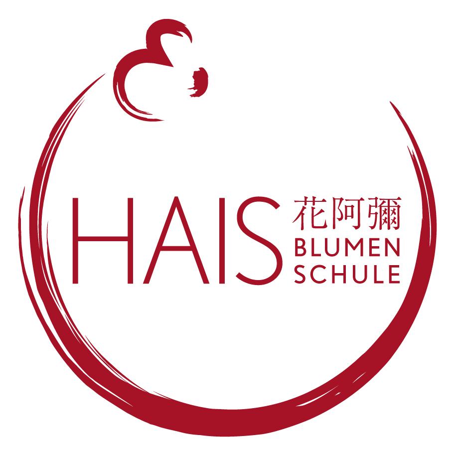 hanaami_hais_logo_300 rgb.jpg