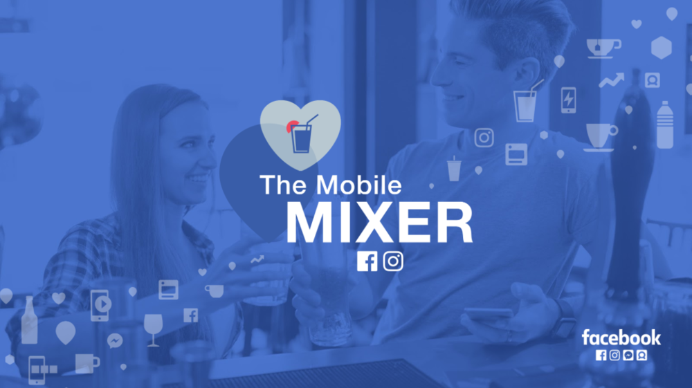 Mobile Mixer 2017.png