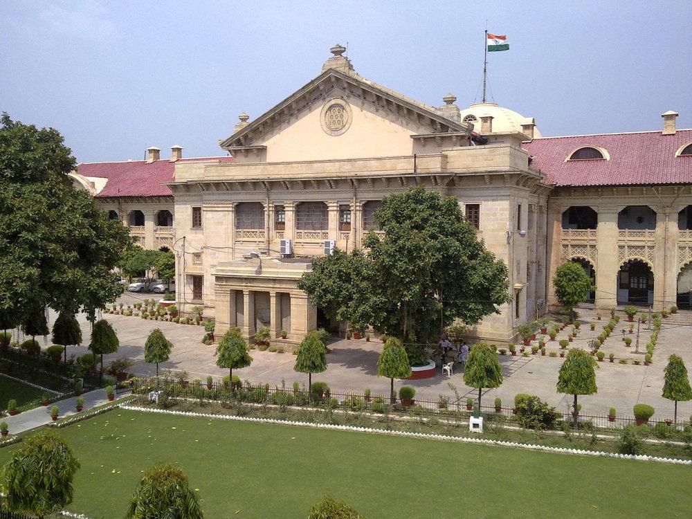 Allahabad_high_court.jpg